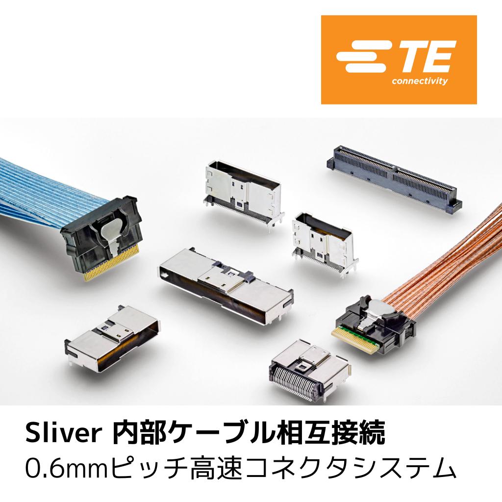 0.6mm ピッチ 内部ケーブル相互接続 高速ケーブルコネクタ Sliver