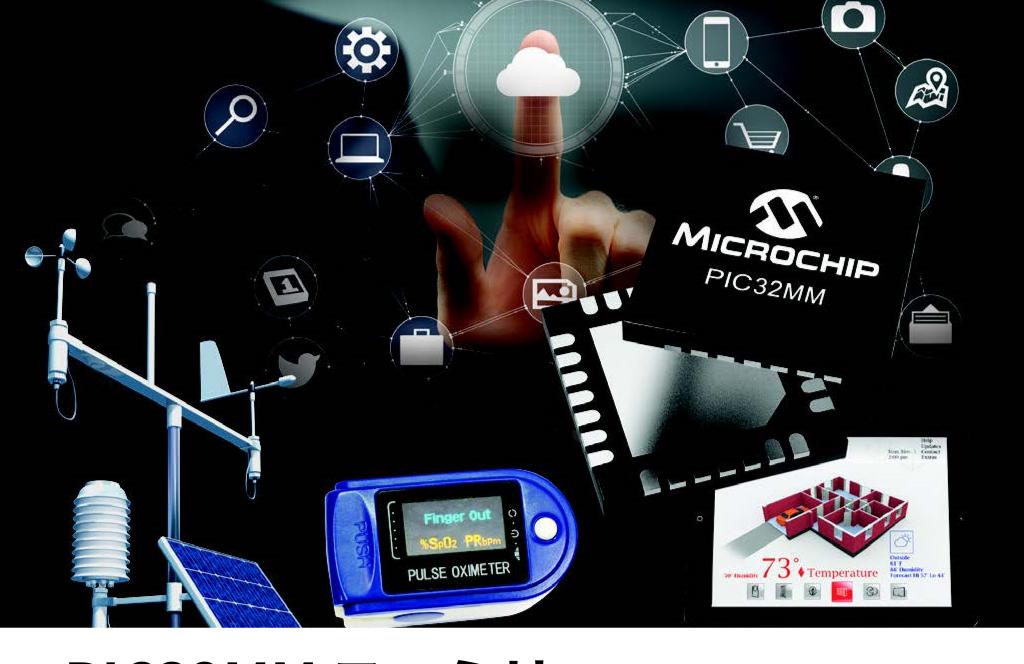 小型・低消費・12 ビット ADC 搭載 32 ビット MCU PIC32MM ファミリー