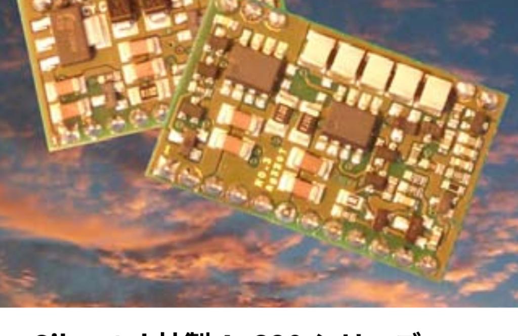 ハイパワー非接触給電の実現を可能にする Ag320 シリーズ