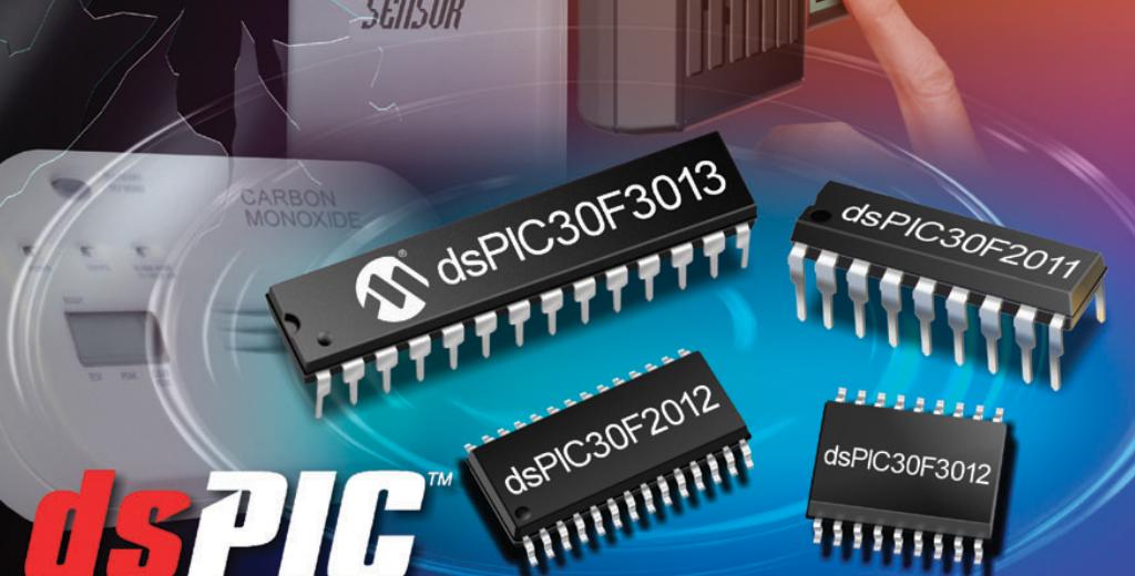 DSP を搭載 28 ピンマイコン dsPIC30F2012