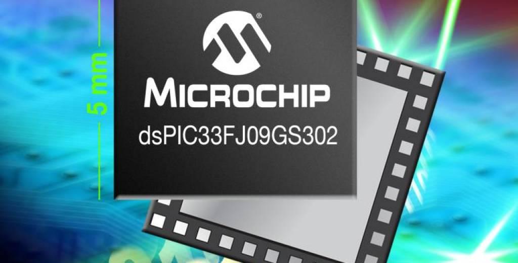 Microchip 社デジタル制御電源向け DSP dsPIC33 GS シリーズ