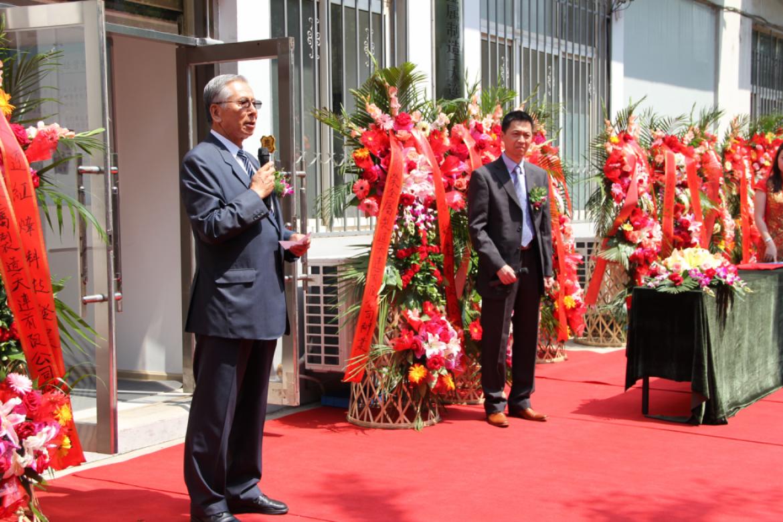 工場開所式にて弊社代表取締役会長 松田樹一(左)とグローバル電子香港ゼネラルマネージャー  王 宏偉(右)