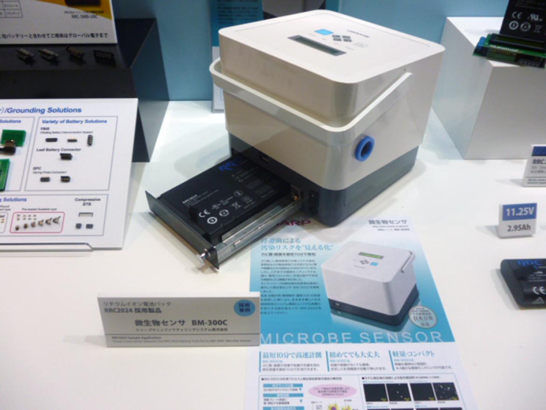 RRC のバッテリーモジュールを使用する SHARP 社の微生物センサ製品も採用事例として展示