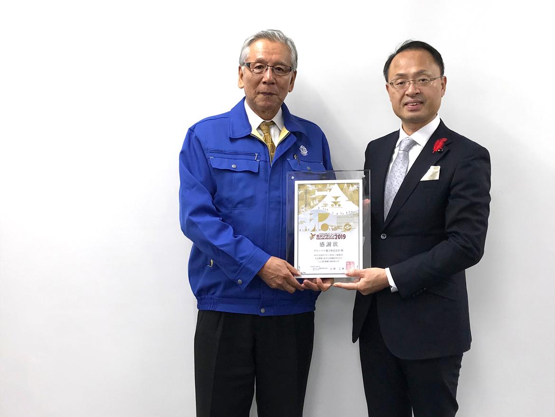 山野金沢市長(右)と弊社松田会長(左)