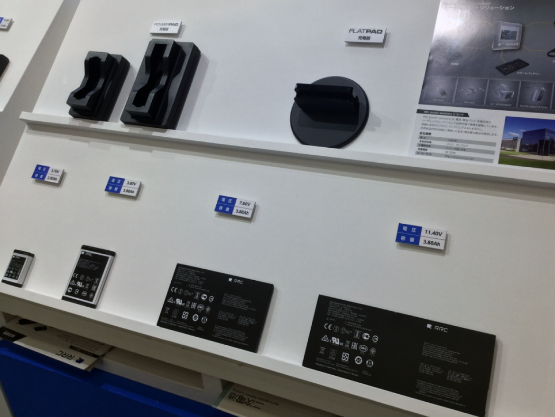 RRC社製バッテリー充電器を展示しました