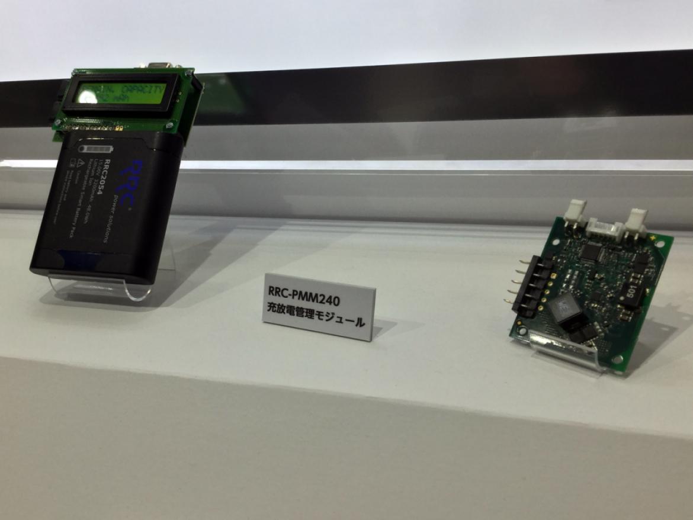RRC社製充放電モジュールを展示しました