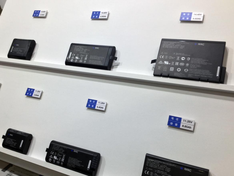 RRC社製スマートバッテリーを展示しました