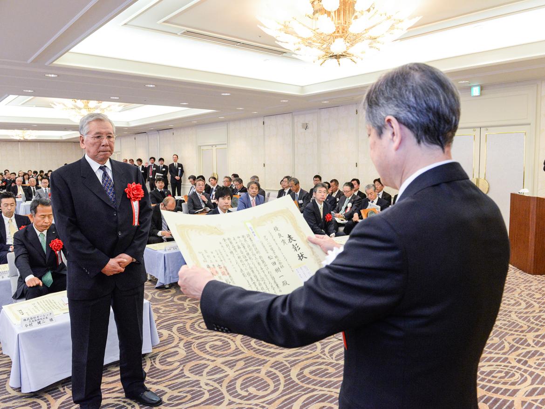 贈賞式に出席した代表取締役 松田が「優良賞」を受賞しました