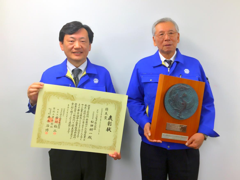 開発・製造を担当するグローバルマイクロニクス 取締役社長 木下(左)、グローバル電子 代表取締役 松田 樹一(右)