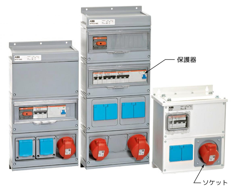 産業用プラグ&ソケット、保護器や端子台などを、樹脂/金属箱で組み合わせた一体型製品