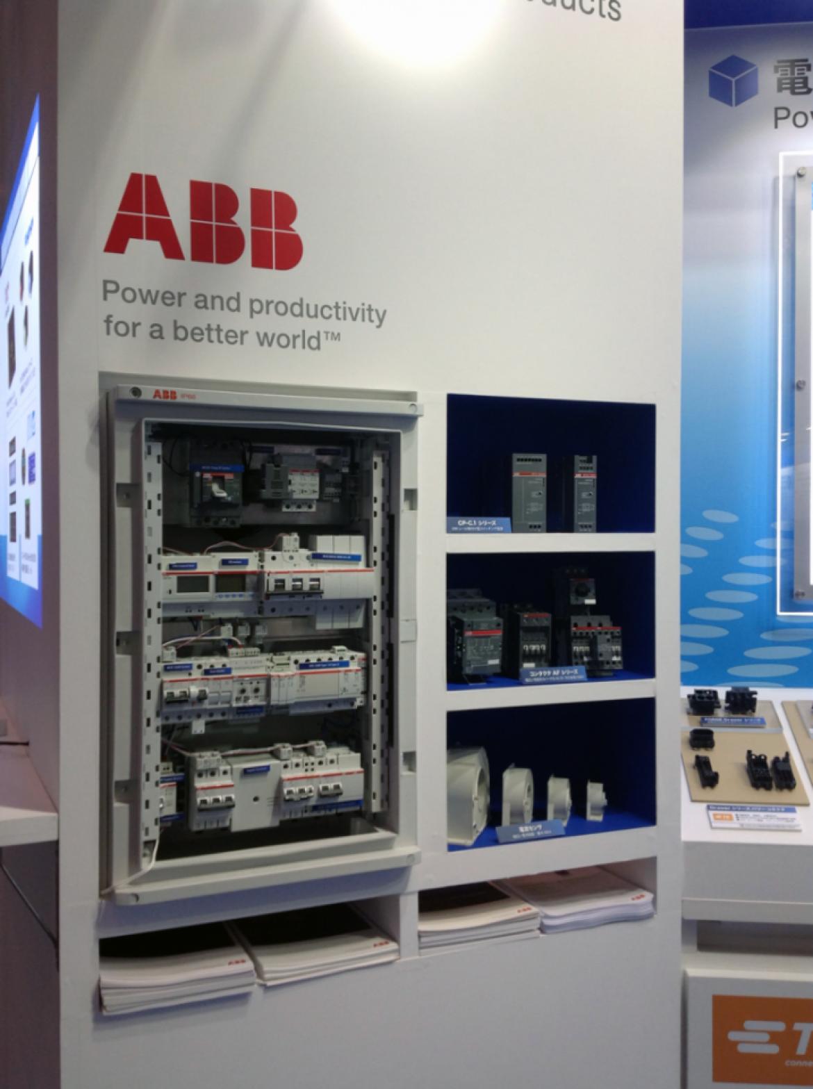 ABB 社製品の展示