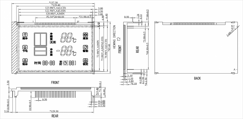 代表的なハイビジョン BTN 液晶モジュールの寸法図