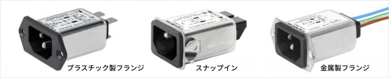 5120 シリーズ取付スタイル