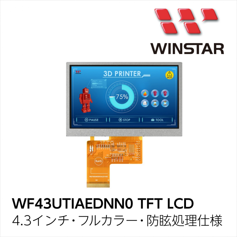 WF43UTIAEDNN0 TFT LCD