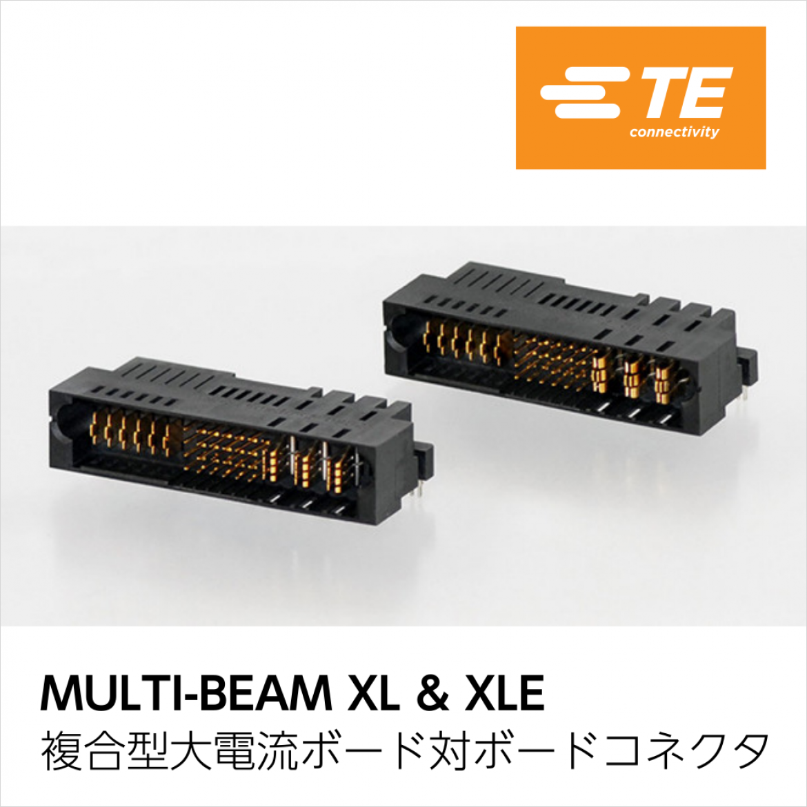 MULTI-BEAM XL & XLE