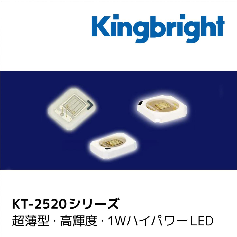 Kingbright KT-2520