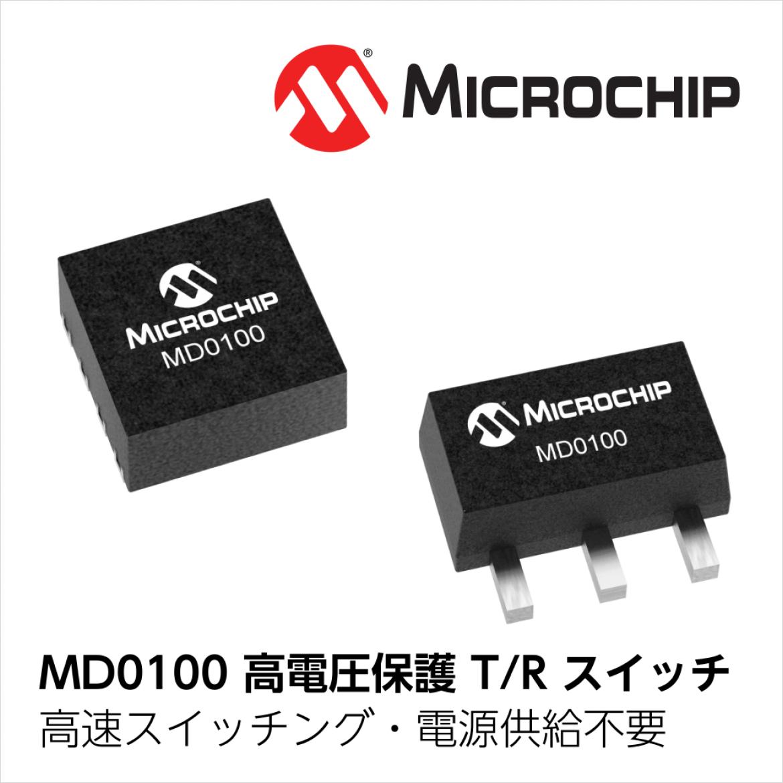 MD0100