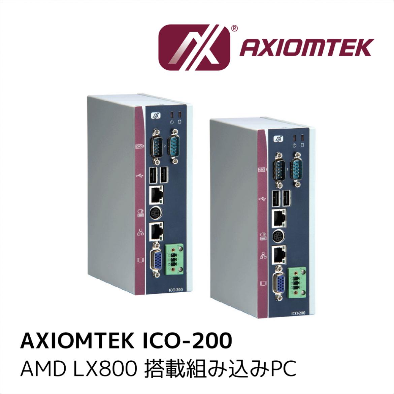 AXIOMTEK IC-200
