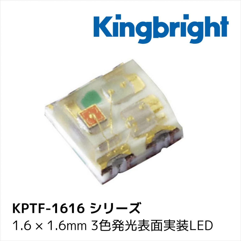 Kingbright KPTF-1616 LED