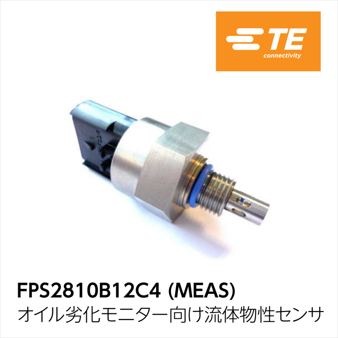 Measurement Specialties 社製流体物性センサ (FPS) FPS2810B12C4