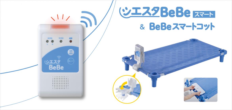 「第31回中小企業優秀新技術・新製品賞」にて優良賞を受賞