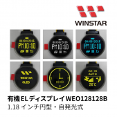 1.18 インチ円型有機 EL ディスプレイ WEO128128B