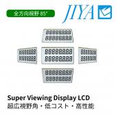 JIYA 社製 SVD 超広視野角タイプ液晶ディスプレイ