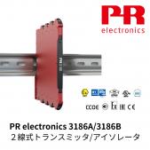 PR electronics 3186A/3186B