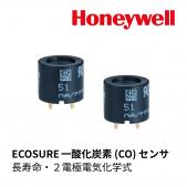 ECOSURE 一酸化炭素 (CO) センサ