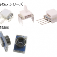 MS45xx シリーズ(上)、MS5806(下)各パッケージ