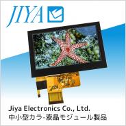 JIYA 社製 3.5 ~ 15 インチ中小型カラ-液晶モジュールラインアップ