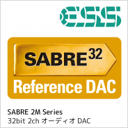 ESS 社製 SABRE 2M 32bit 2ch オーディオ DAC