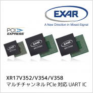 EXAR 社製マルチチャンネル PCIe UART IC シリーズ (XR17V352/354/358)