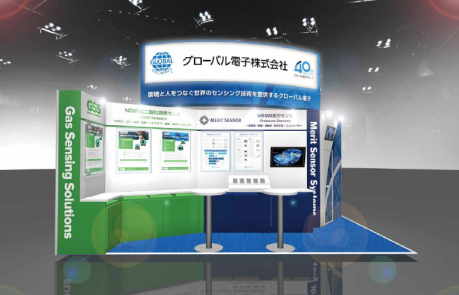 Sensor Expo Japan 2018