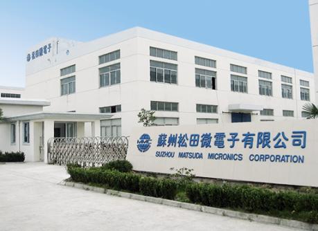 蘇州松田微電子有限公司