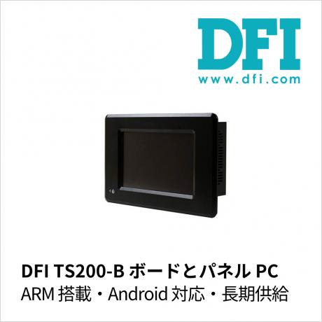 TS200-B ボードを使用した KS200 パネル PC