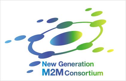 """グローバル電子は <a href=""""http://ngm2m.jp"""">新次世代M2Mコンソーシアム</a> の参加企業です"""