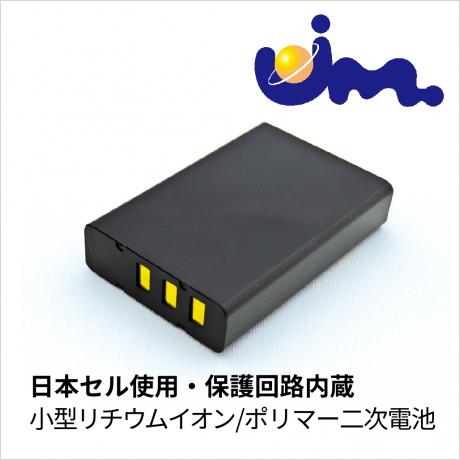 Joules Miles 社製日本製セルを使用した小型電池