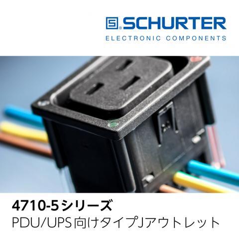 SCHURTER 4710-5 Series