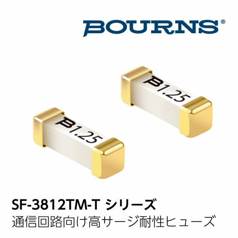 SF-3812TM-T シリーズ