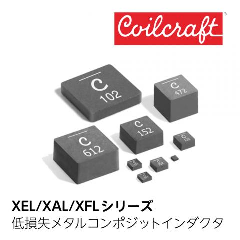 XEL/XAL/XFL Series