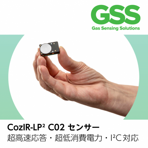 CozIR®-LP2 CO2 センサー